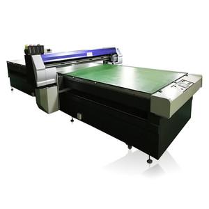 佳印美P1650 服装数码印花机