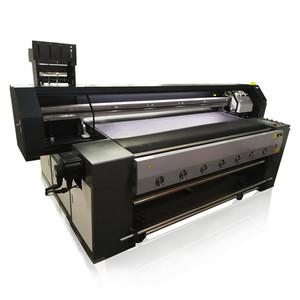 佳印美D1800 布匹打印机