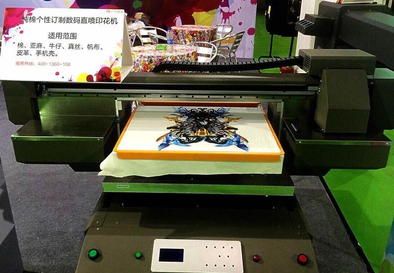 小型T恤印花机